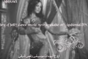 the world of bellydance volume 3