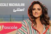 Pascale Machaalani - Istanna Official Music Video باسكال مشعلاني - استنى