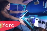 Yara - Mallayt Official Music Video  يارا - مليت