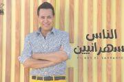 Hakim - El Nas El Sahraneen Official Lyrics Video 2021 حكيم - الناس السهرانيين الفيديو الرسمى