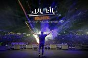 Amr Diab - Ya Ana Ya La REMIX Ft. Lyon Avakian  - عمرو دياب - يا أنا يا لاء - ريمكس
