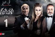 The God Father Series 2 مسلسل الاب الروحي الجزءالثاني